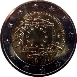 Greece 2€ 2015 - 30 Years of European flag