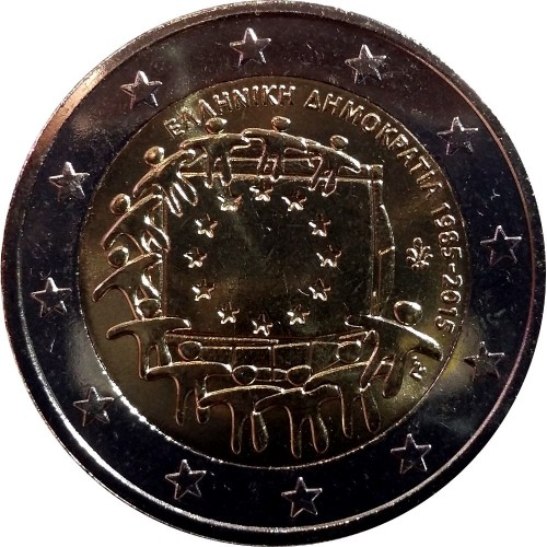 Grécia 2 € 2015 (30 Anos Bandeira da Europa)