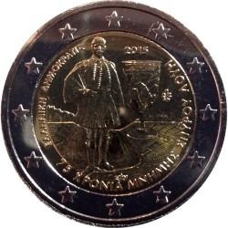 Grécia 2 € 2015 (Spiridon Louis)