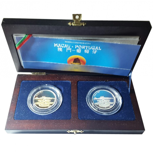 Proof 500$00 Macau ( Set 2 Moedas ) 1999