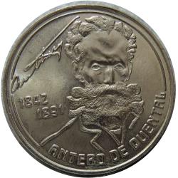 100$00 1991 ( Antero de Quental )