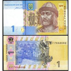 Ukraine 1 Hryvnia 2014