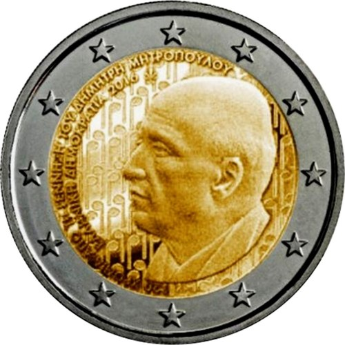 Greece 2€ 2015  (Spiridon Louis)