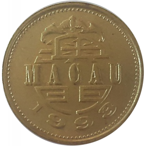 Macau 10 Avos 1993