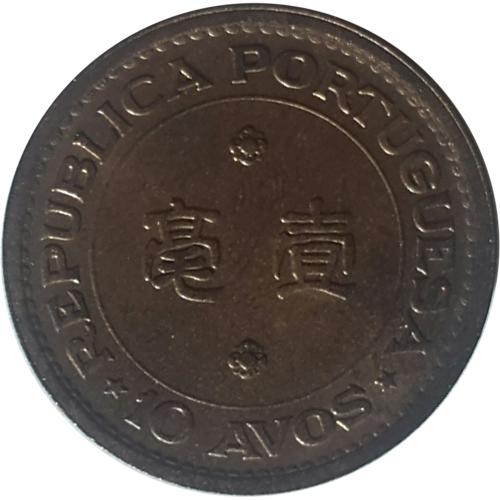 Macao 10 Avos 1952