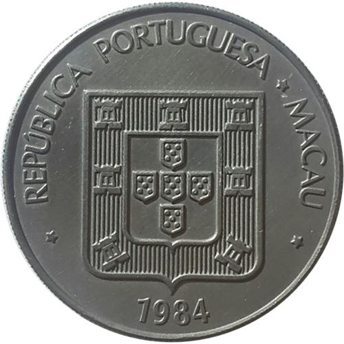 Macau 5 Pataca 1984