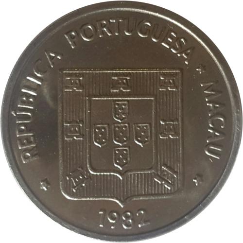 Macau 1 Pataca 1982