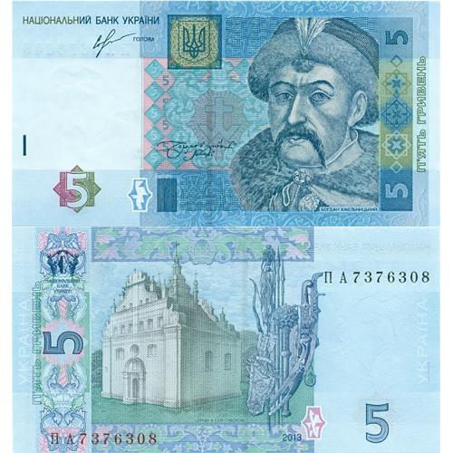 Ucrânia 5 Hryvnia 2013