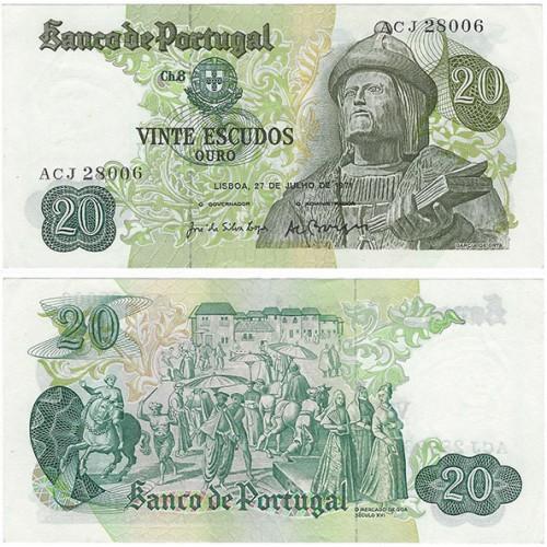 20$00 Ch.8 (27/07/1971)