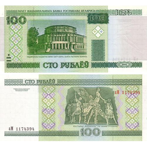 Bielorrússia 100 rublos 2000