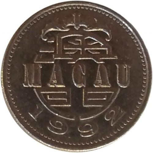 Macao 1 Pataca 1992