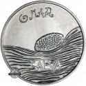 Portugal - 2019 5 Euro The sea drawn