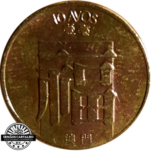 Macao 10 Avos 1983