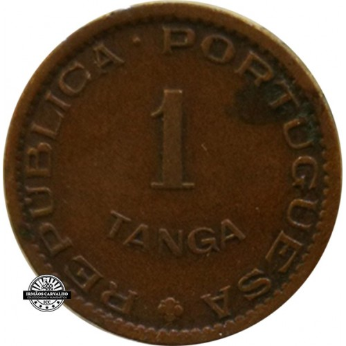 India 1 Tanga 1952