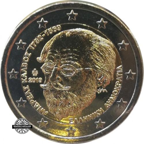 Grécia 2 € 2019 Andreas Kalvos