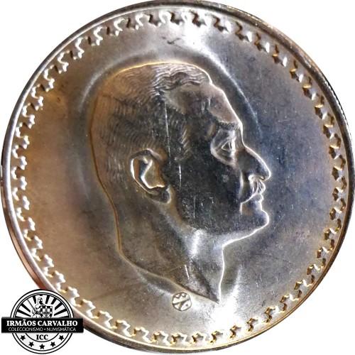 Egipto 1 Libra 1970 Presidente Nasser