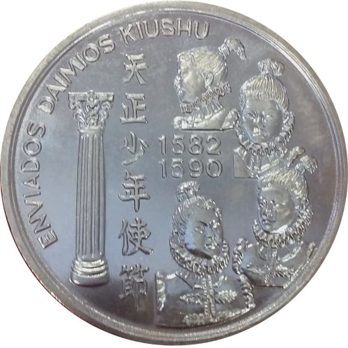 200$00 (Daimios)