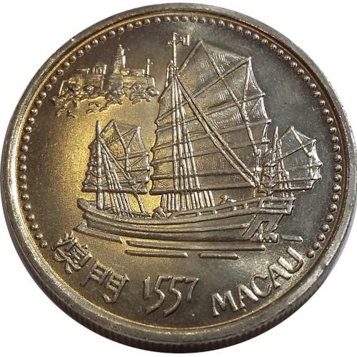 200$00 (Macau)