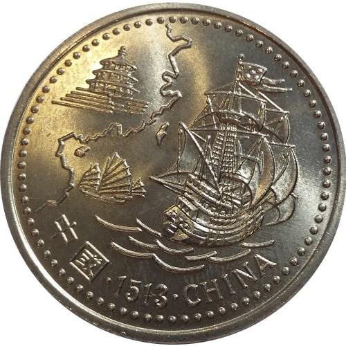 200$00 (China)