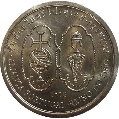 200$00 (Reino Sião)