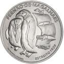 Portugal 7.5€ 2020 Fernao De Magalhaes THE PASSAGE OF THE STRAIT 1520