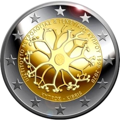 Cyprus 2 euro 2017 (Paphos E. C. C.)