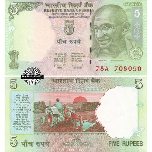 India 5 Rupees  2009