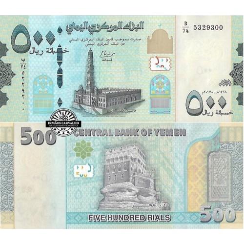 Yemen 500 Rials 2018