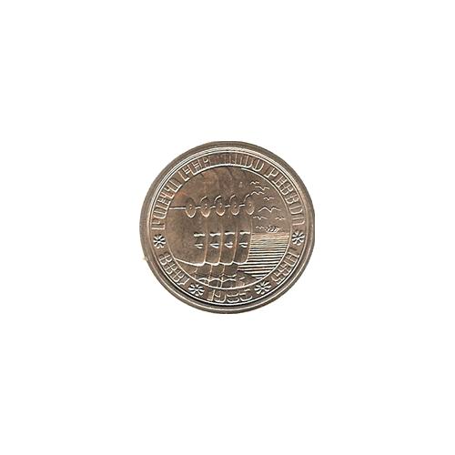 100$00 1985 (Fernando Pessoa)