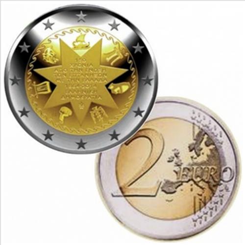 Grécia 2€ 2014 I. Jónicas