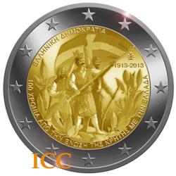 Greece  2€ 2013 Crete