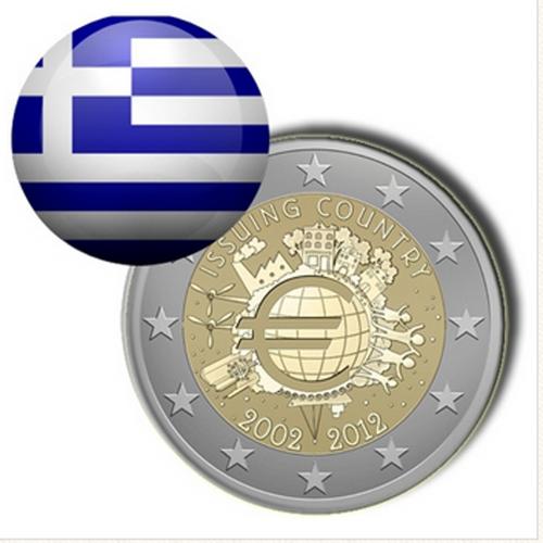 Grécia 2€ 2012 (10 Anos da Moeda Euro)