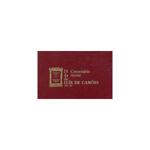 B. N. C. Luís de Camões